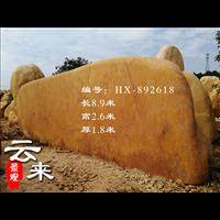 广东黄蜡石