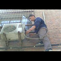 义乌日立空调维修电话