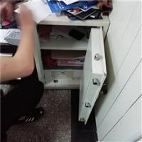 余姚开保险柜的方法技巧