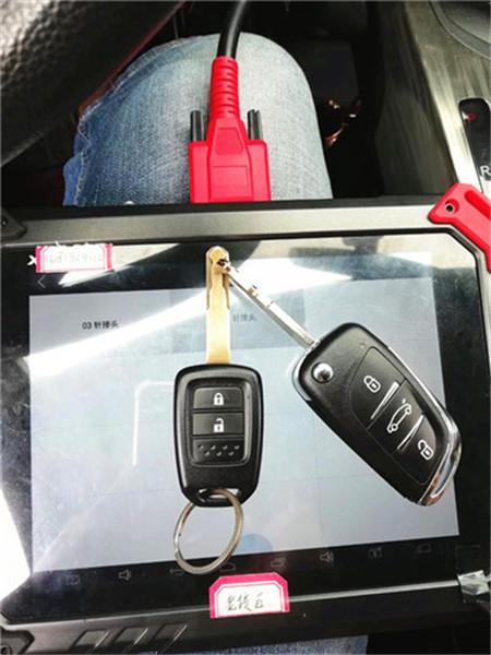 余姚配宝马汽车钥匙