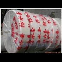硝铵炸药防水袋,铵油炸药防水套