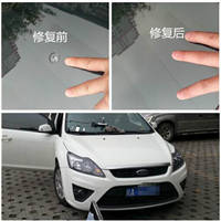 上海汽车玻璃修复