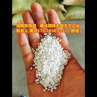 武汉膨胀珍珠岩,湖北珍珠岩厂家,武汉膨胀珍珠岩价格