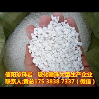 昆明珍珠岩厂,昆明园艺珍珠岩,武汉大颗粒珍珠岩厂家