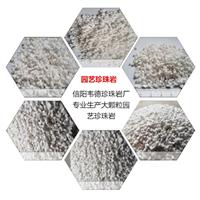 武汉膨胀珍珠岩,湖北珍珠岩的作用,武汉园艺珍珠岩颗粒无土栽培