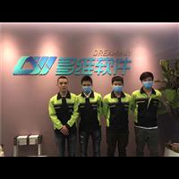 广州新房子除甲醛&广州天河区除甲醛公司