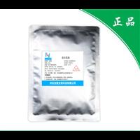 【瓜尔豆胶价格】—江西瓜尔豆胶专业生产厂家