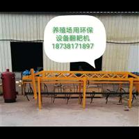 河南翻耙机厂家供应