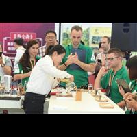国际餐饮食材展览会