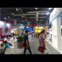 国际孕婴童用品博览会