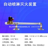 广东火花探测器厂家