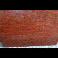 河南雅典红染色板加工