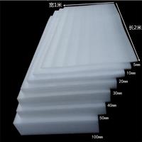 EPE珍珠棉粉色珍珠棉片材型材定位防震包装