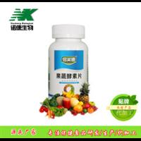 广州酵素压片糖果