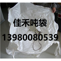 贵州抗紫吨袋生产厂家佳禾吨袋价格合理