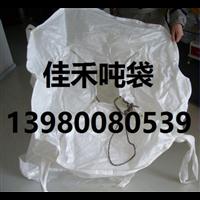 绵阳沙土袋多少钱佳禾集装袋厂值的信赖