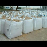 自贡吨袋生产厂家定做佳禾吨袋厂欢迎来电