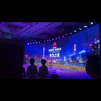 深圳高清LED屏租赁公司