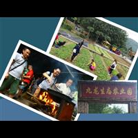 深圳九龙山生态园哪里好玩?