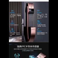 厂家直销智能锁智能锁供应商