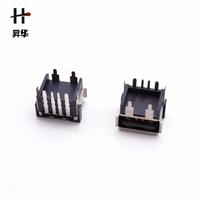 大电流母座(华为mate9专用款)-插板4P加粗