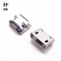 micro5.9母座 5.9插座-5P电源母接口 导电