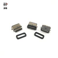 防水6P母座(板上型type-c+带脚SMT)黑胶LCP料