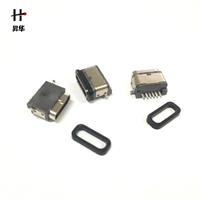 type-c防水6P母座-(沉板SMT/板上DIP)智能骑行尾灯