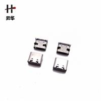 16P母座-type-c卧式插座 TYPE-C6P 16P母座