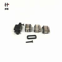 TYPE-C防水6P母座(小家电专用防水接口+防漏水)