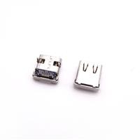爆款TYPE- C14P母座 前插后贴 四脚插板 常用于小家电