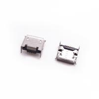 MICRO USB 5P母座垫高6.2/6.8/8.0前贴后插