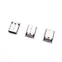 24P 夹板0.8/1.0主体长度 9.3/10.5(4个尺寸任意搭配)