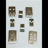 2.0 A公焊线防冲款/插针款 2件式 +MICRO 快充公头 白色