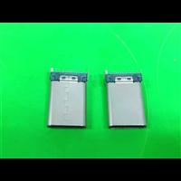 双排夹板0.8/1.0  TYPE-C 焊线式公头