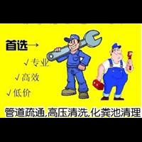 温州市龙湾区疏通管道滨海金海管道疏通化粪池清理