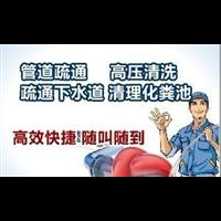 温州市龙湾区永中疏通管道马桶疏通维修水电