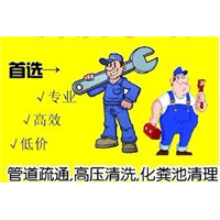 温州鹿城区管道疏通鹿城区疏通管道公司欢迎咨询