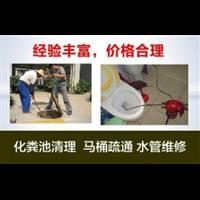 温州瓯海区下水道疏通抽粪疏通公司那家好宝易疏通