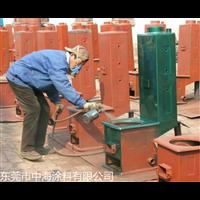 东莞沙田镇机械油漆的喷涂方法有哪些