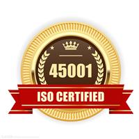 无锡ISO45001认证