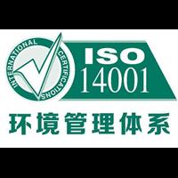 嘉兴ISO14001认证