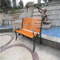成都直销户外公园休闲椅