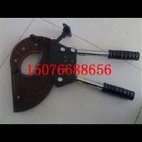 【长信】J130/J100/J95/J75棘轮式电缆剪手动断线钳
