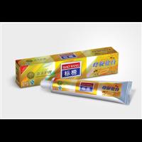 广州日用包装印刷厂家