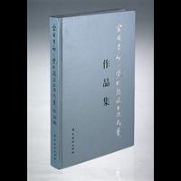 东莞书籍印刷厂家