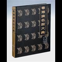 韶关书籍印刷厂家