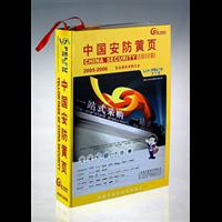 江苏书籍印刷厂家