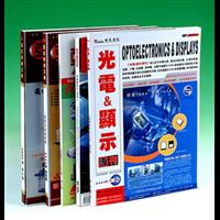 广州画册印刷厂家直销