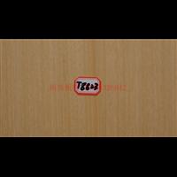 T8823天然KOTO